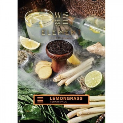 Табак Element Earth Lemongrass 100г