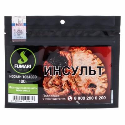 Табак Fumari French Vanilla (Фумари Французская Ваниль) 100гр