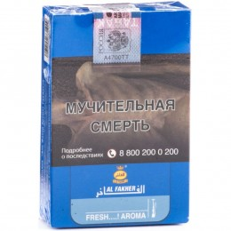 Табак для кальяна AL FAKHER фреш 50 г