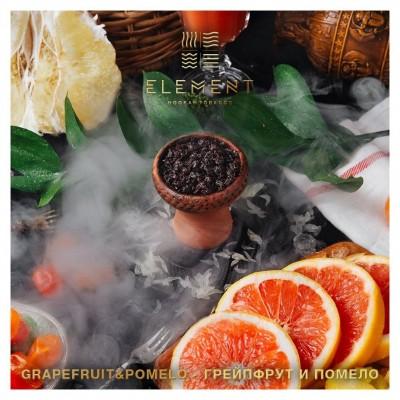 Табак Element Water Grapefruit&Pomelo 100г
