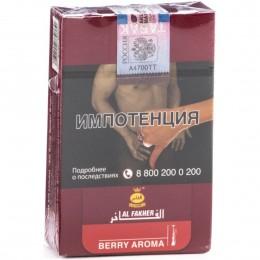 Табак для кальяна AL FAKHER Berry Aroma (Лесные Ягоды) 50 г