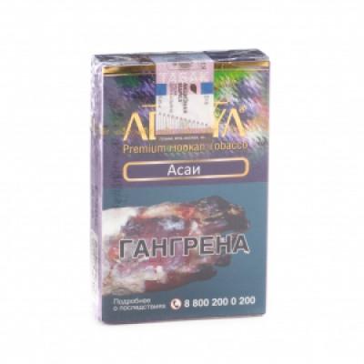 Табак для кальяна ADALYA Acai 50 гр