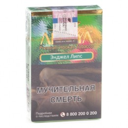 Табак для кальяна ADALYA Angel Lips 50 гр