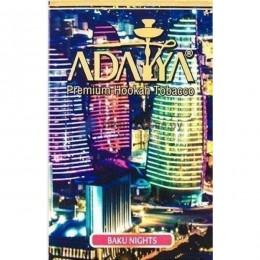 Табак для кальяна ADALYA Baku Nights 50 гр