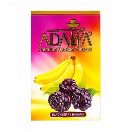 Табак для кальяна ADALYA Blackberry banana 50 гр
