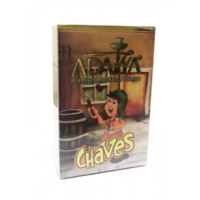 Табак для кальяна ADALYA Chaves 50 гр
