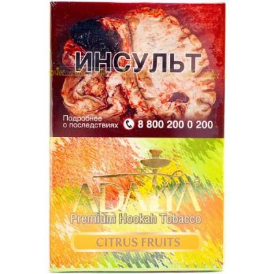 Табак для кальяна ADALYA Citrus fruits 50 гр