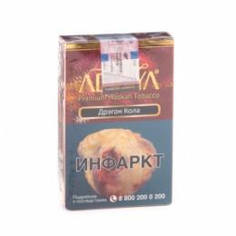 Табак для кальяна ADALYA Cola Dragon 50 гр