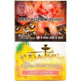 Табак для кальяна ADALYA Crazy Lemon 50 гр