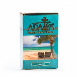 Табак для кальяна ADALYA Hawaii 50 гр
