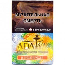 Табак для кальяна ADALYA Jungle Juice 50 гр