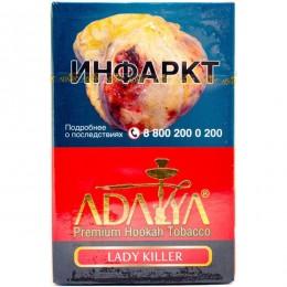 Табак для кальяна ADALYA Lady Killer 50 гр
