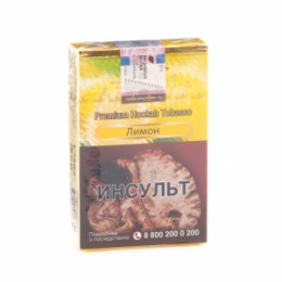 Табак для кальяна ADALYA Lemon 50 гр