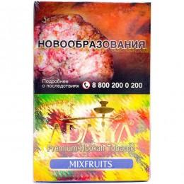 Табак для кальяна ADALYA Mixfruit 50 гр