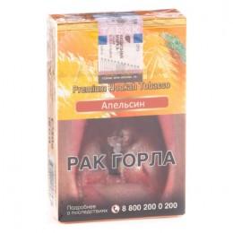 Табак для кальяна ADALYA Orange 50 гр