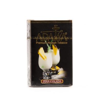 Табак для кальяна ADALYA Pina Colada 50 гр
