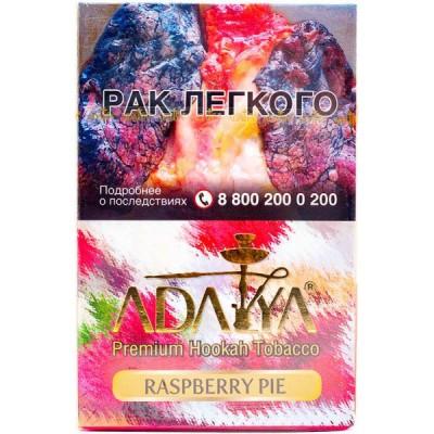Табак для кальяна ADALYA Raspberry Pie 50 гр