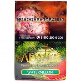 Табак для кальяна ADALYA Watermelon 50 гр