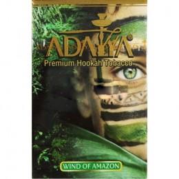 Табак для кальяна ADALYA Wind of Amazon 50 гр