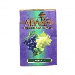 Табак для кальяна ADALYA Grape Mint 50 гр