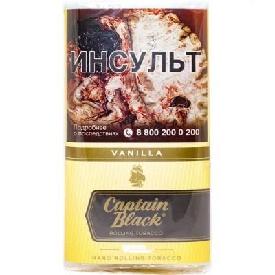 Сигаретный табак Captain Black Vanilla  30г