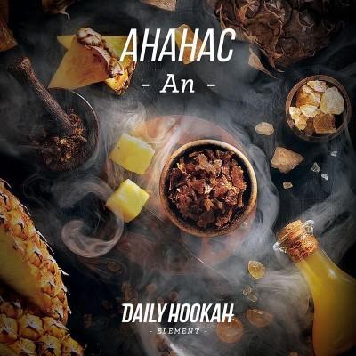 Табак Daily Hookah Ананас №An 60г