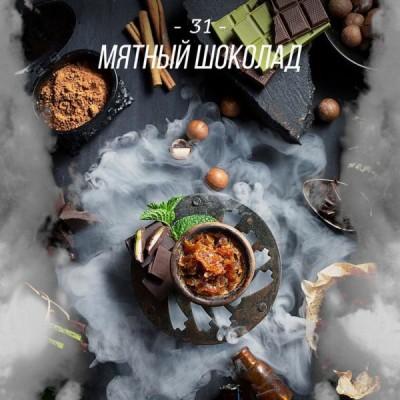 Табак Daily Hookah Мятный Шоколад №31 60г