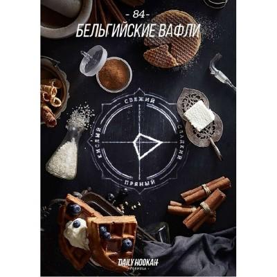 Табак Daily Hookah Бельгийские вафли №84 60г