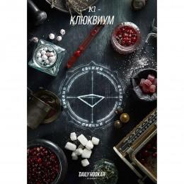 Табак Daily Hookah Клюквиум №Kl 60г
