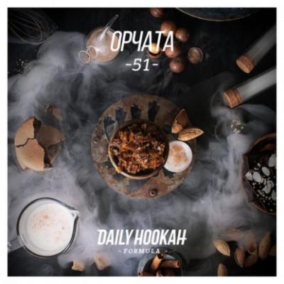 Табак Daily Hookah Орчата №51 60г