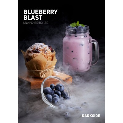Табак для кальяна DARKSIDE Blueberry Blast Rare/Дарксайд блюберри/крепость рэйр