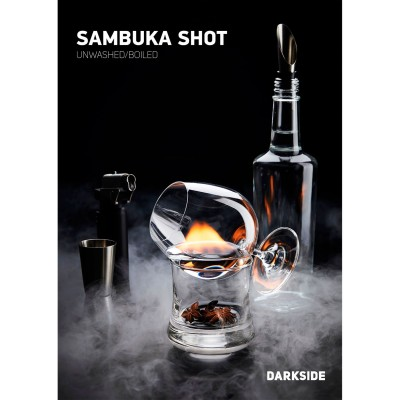 Табак для кальяна DARKSIDE Sambuka Shot / Дарксайд самбука