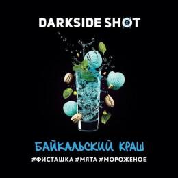 Табак Darkside Shot Байкальский Краш (Фисташка, Мята, Мороженое) 30г