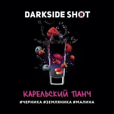 Табак Darkside Shot Карельский Панч (Черника, Земляника, Малина) 30г