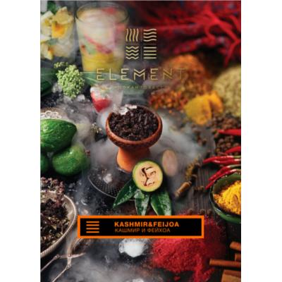 Табак Element Earth Kashmir&Feijoa 100г