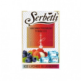 Табак Serbetli - Ice-Lychee-Blueberry (Ледяные личи черника) 50 гр