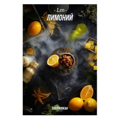 Табак для кальяна Daily Hookah Лимоний 40г