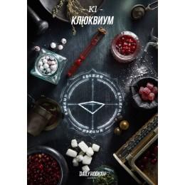Табак для кальяна Daily Hookah Клюквиум 40г
