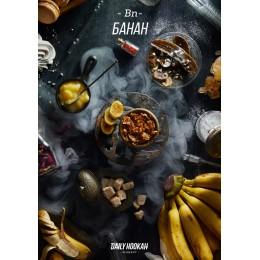 Табак для кальяна Daily Hookah Банан 40г