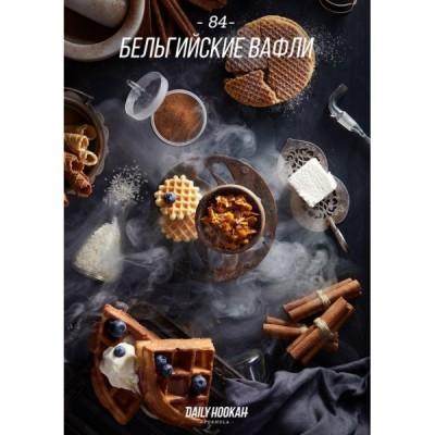 Табак для кальяна Daily Hookah Бельгийские Вафли #84 40г