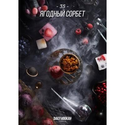 Табак для кальяна Daily Hookah Ягодный сорбет #35 40г