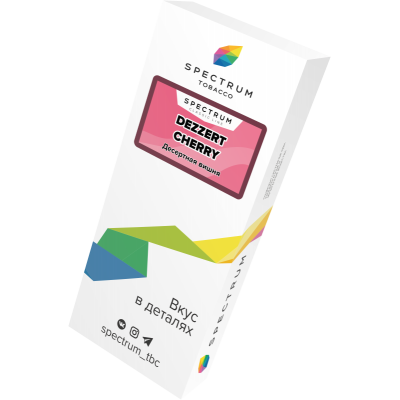 Табак Spectrum Dezzert Cherry (Спектрум Десертная Вишня)100г