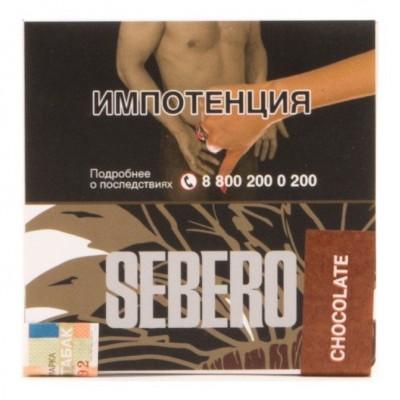 Табак Sebero Chocolate (Себеро Шоколад) 40гр