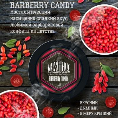 Табак Musthave Barberry Candy (Мастхев Барбарисовые Леденцы) 25г