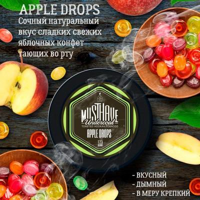 Табак Musthave Apple Drops (Мастхев Яблочный Конфетки) 25г