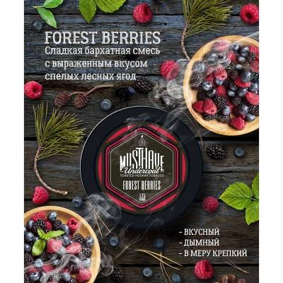 Табак Musthave Forest Berries (Мастхев Лесные Ягоды) 25г