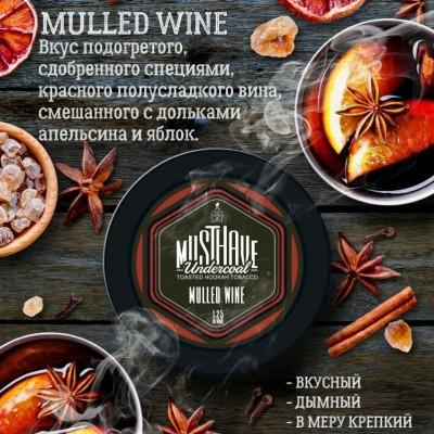 Табак Musthave Mulled Wine (Мастхев Глинтвейн) 25г