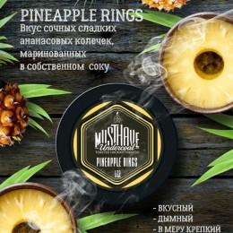 Табак Musthave Pineapple Rings (Мастхев Ананасовые Колечки) 25г