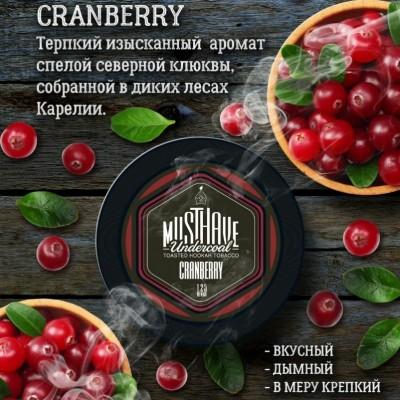 Табак для кальяна Musthave Cranberry 125г