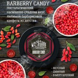 Табак для кальяна Musthave Barberry Candy (Мастхев Барбарисовые конфеты) 125г
